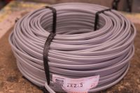 CABLE NYIFY 2 x 2.5