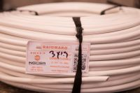 CABLE H05VV-F 2 x 1.5