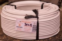 CABLE H05VV-F 3 x 0.75